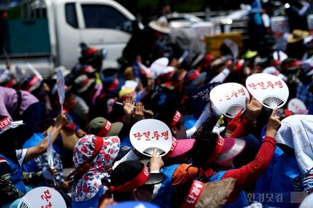 [포토] 서울역에 모인 전국노점상총연합