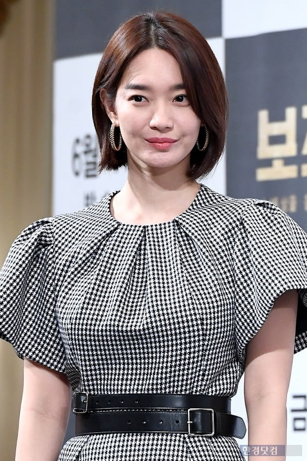 [포토] 신민아, '도도한 눈빛'