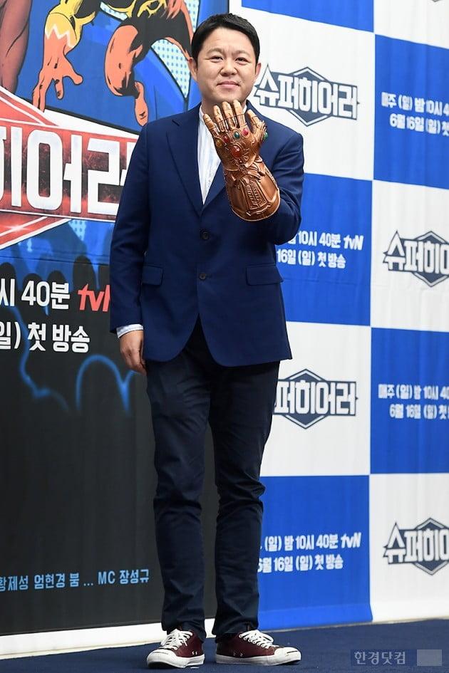 [포토] 김구라, '슈퍼히어러' 기대해 주세요~