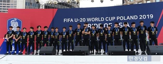 [포토] 자랑스러운 U-20 월드컵 축구 대표팀