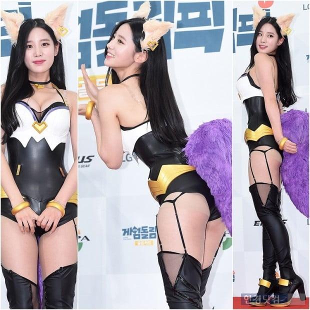 베리굿 조현/사진=변성현 기자