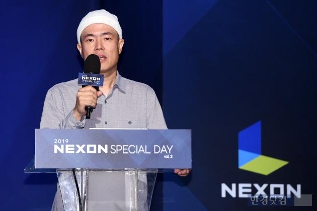 [포토] 인사말 전하는 김현 넥슨 부사장
