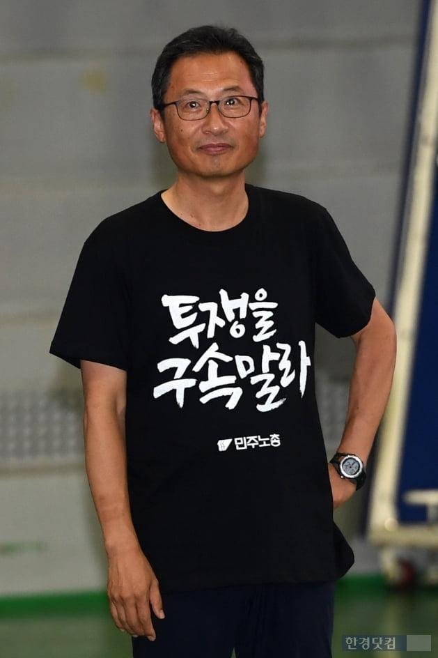 [포토] 미소짓는 민주노총 김명환 위원장