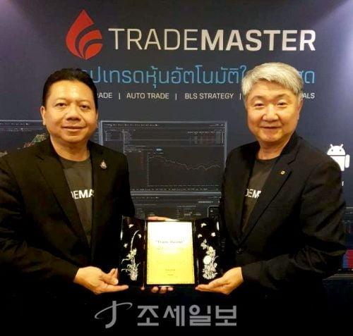 대신증권, 태국 온라인 주식거래 사업 개시