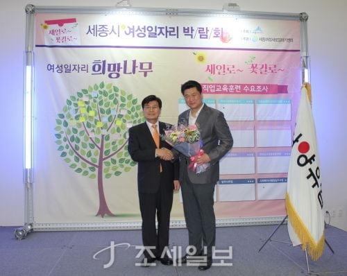 남양유업,    여성일자리 박람회 '여성친화 우수기업' 표창 수상