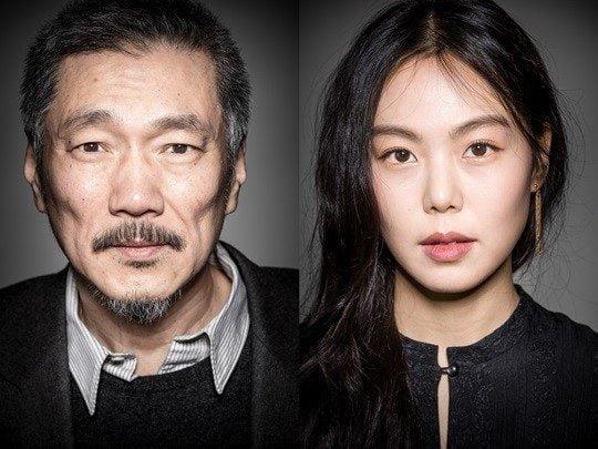 홍상수 감독과 김민희 / 사진=67회 베를린영화제 공식 홈페이지