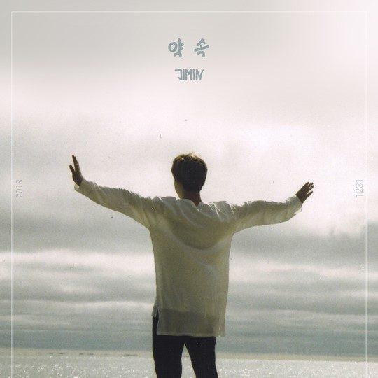 방탄소년단 지민 자작곡 '약속' / 사진=방탄소년단 블로그