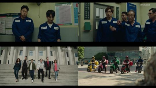 MBC '특별근로감독관 조장풍' 방송 화면.