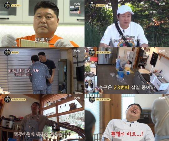 '강식당2' 강호동 이수근 / 사진=tvN 방송화면 캡처