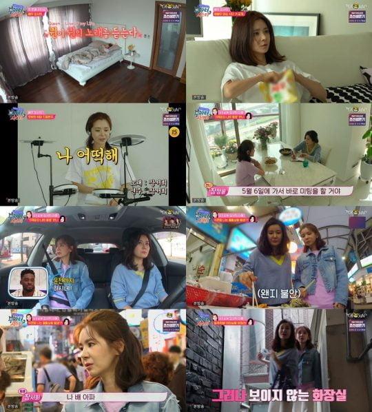 '부라더시스터'의 장서희, 장정윤 / 사진=TV조선 방송화면