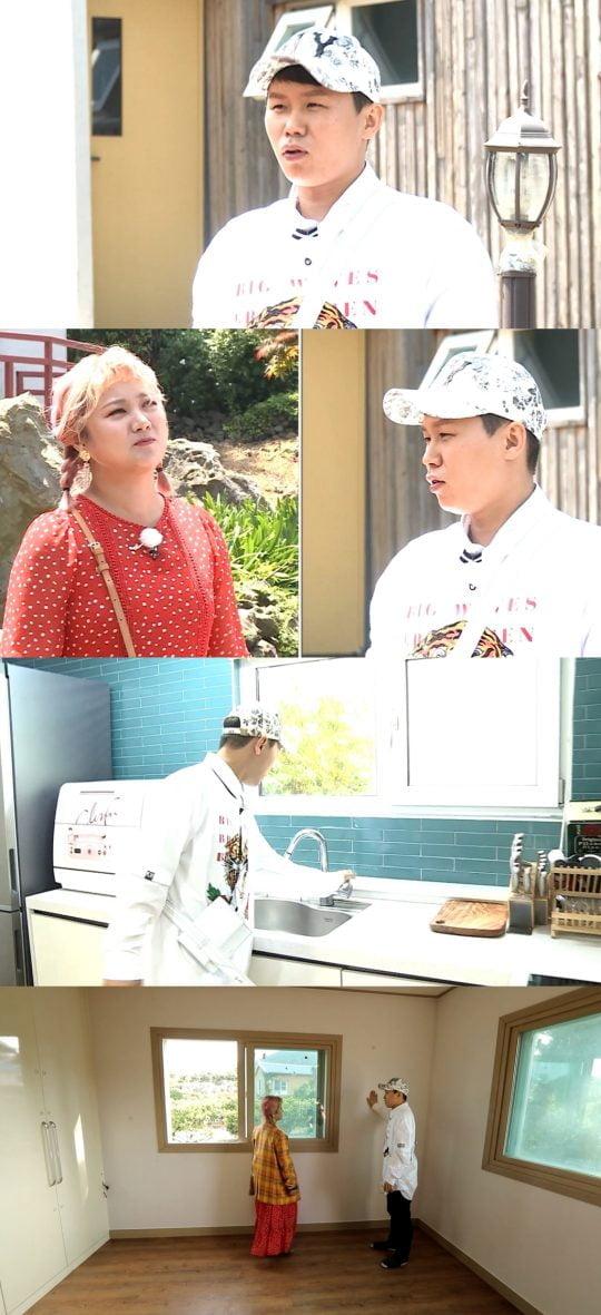 '구해줘홈즈' 양세형 / 사진제공=MBC