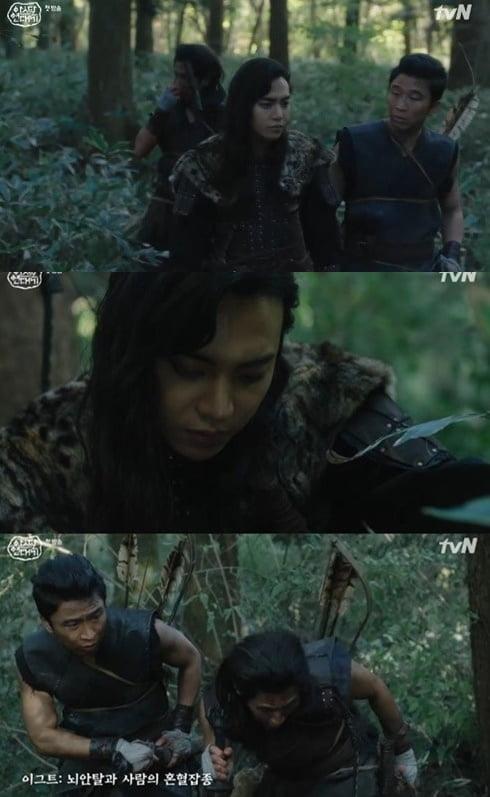 '아스달 연대기' 정제원 / 사진=tvN 방송화면 캡처