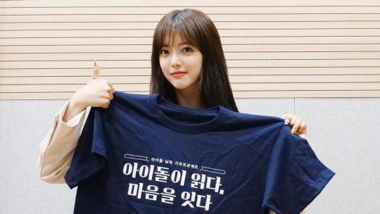 EBS FM '아이돌이 만난 문학' 지수연