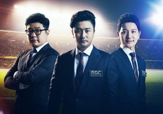 서형욱-안정환-김정근./ 사진제공=MBC
