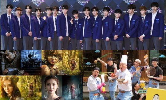 콘텐츠 영향력 지수/ 사진=텐아시아 DB, tvN