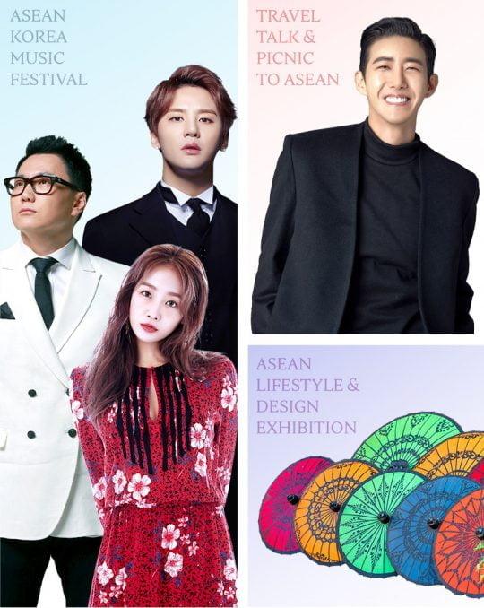 가수 더원(왼쪽 상단부터), 김준수, 광희, 소유/사진='아세안 위크' 제공