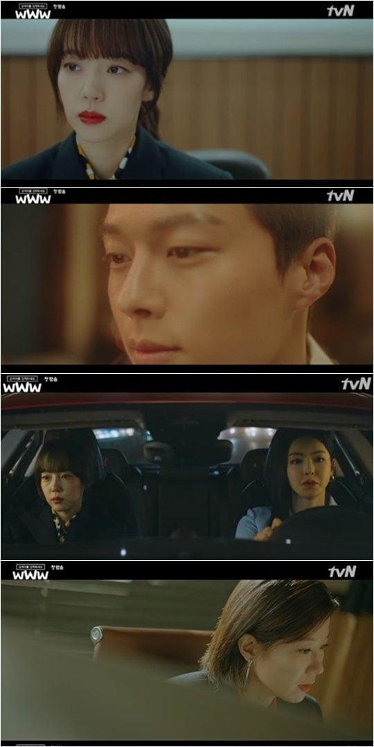 지난 5일 방영된 tvN 새 수목드라마 '검블유' 방송화면.
