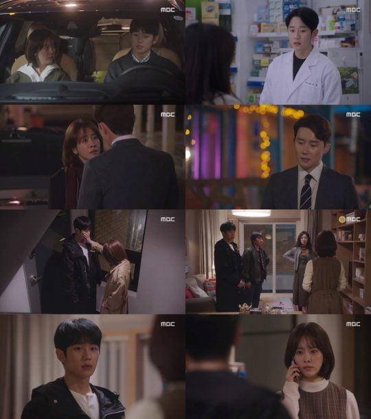 '봄밤' 방송 화면./사진제공=MBC