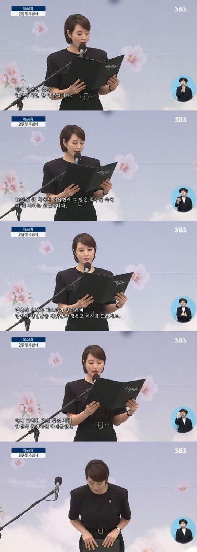 사진=SBS '제 64회 현충일 추념식' 중계 방송 캡처.