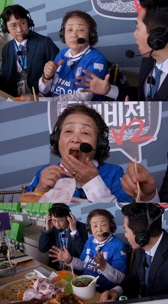 '마이 리틀 텔레비전 V2' 스틸./사진제공=MBC