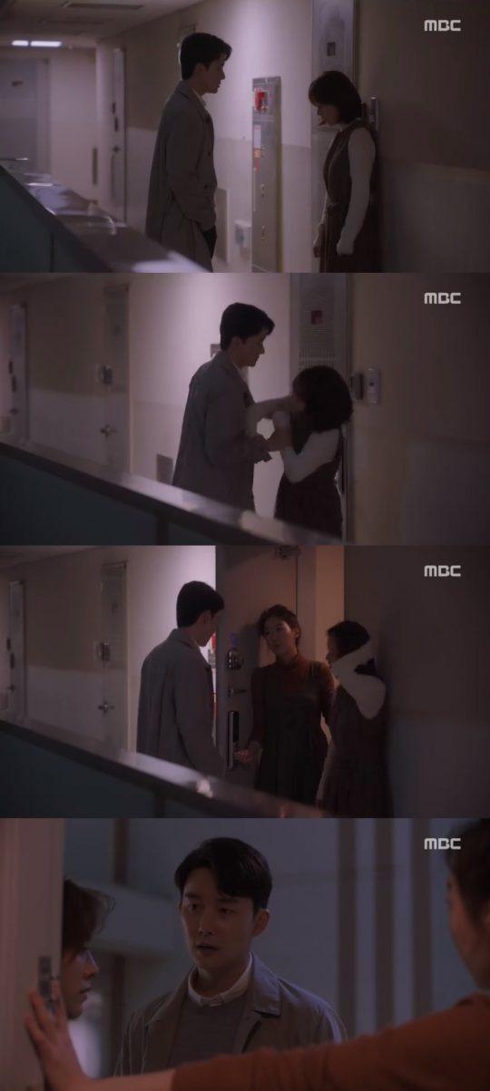 사진=MBC '봄밤' 방송 화면 캡처