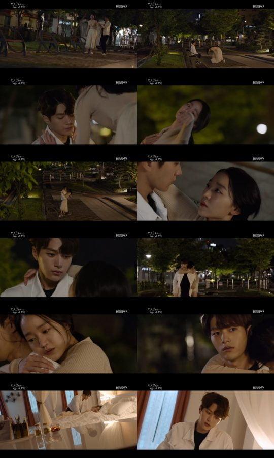 사진=KBS2 '단, 하나의 사랑' 방송 화면 캡처