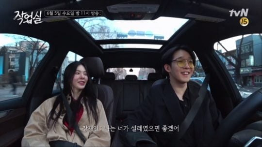 tvN '작업실'