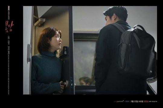 '봄밤' 포스터. /사진제공=제이에스픽쳐스