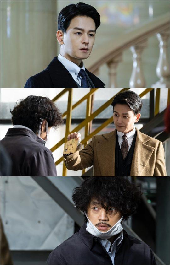 MBC '이몽'/사진제공=이몽 스튜디오 문화전문회사