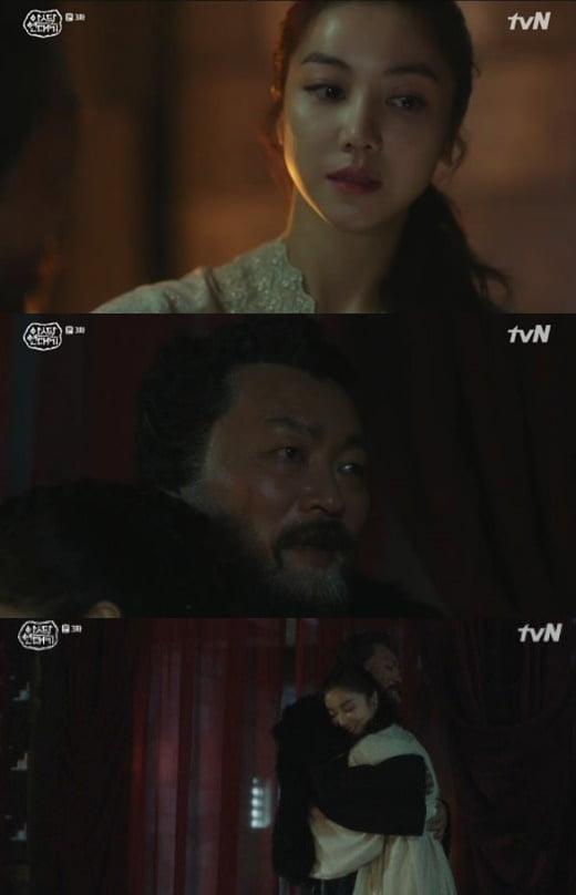 tvN '아스달 연대기' 방송화면. /