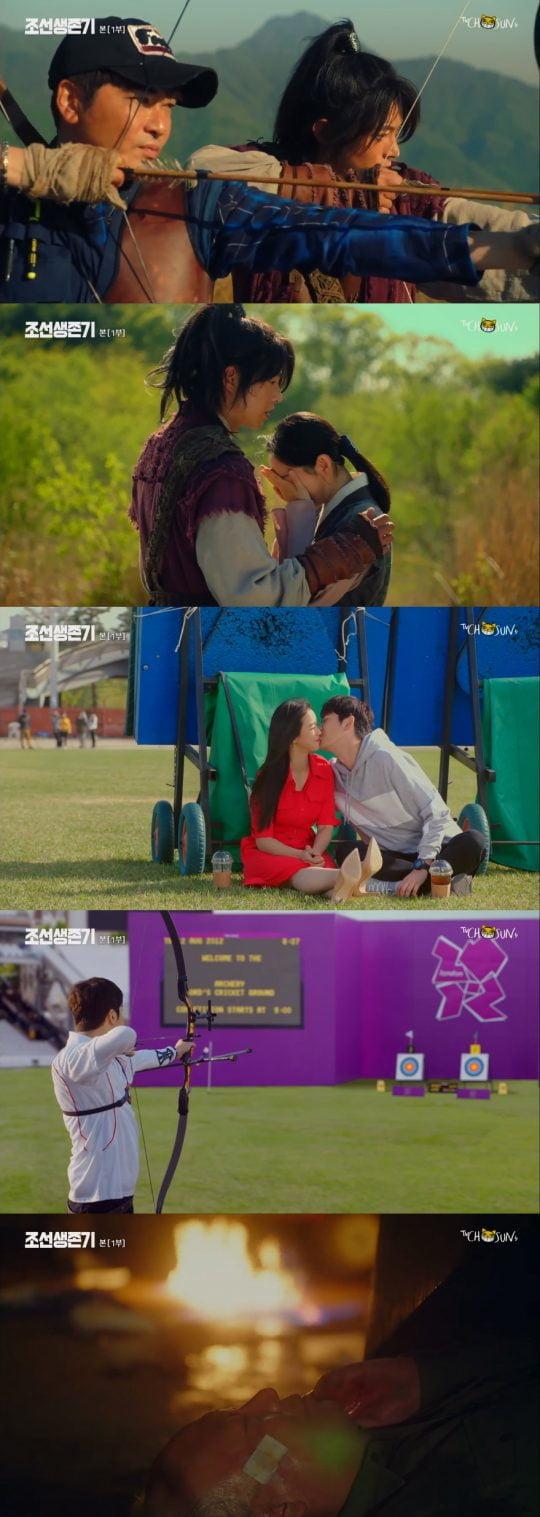 사진=TV조선 '조선생존기' 방송 화면 캡처