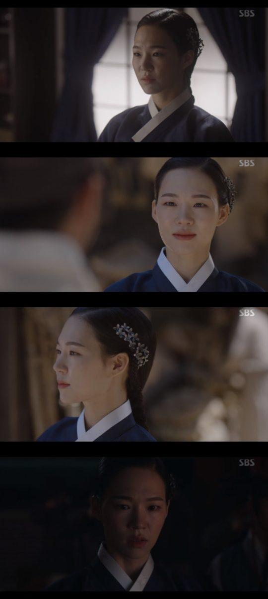 SBS '녹두꽃' 방송 화면