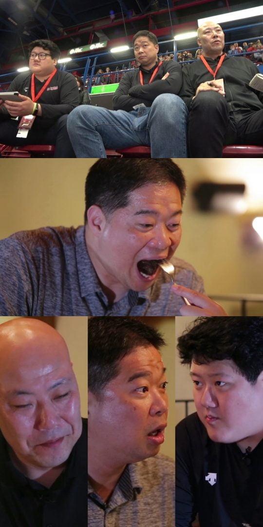 KBS2 '사장님 귀는 당나귀 귀'/사진제공=KBS2