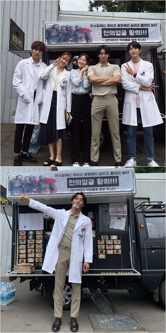 배우 황희./ 사진제공=셀트리온 엔터테인먼트 공식 인스타그램