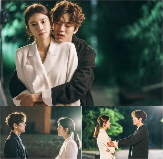 KBS2 '퍼퓸'/사진제공=KBS2