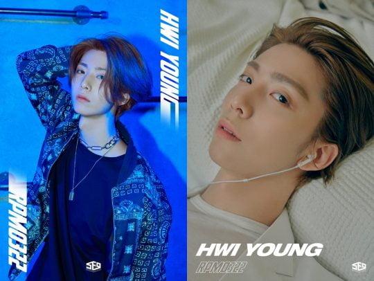 그룹 SF9의 휘영 재킷 포스터 / 사진제공=FNC엔터테인먼트