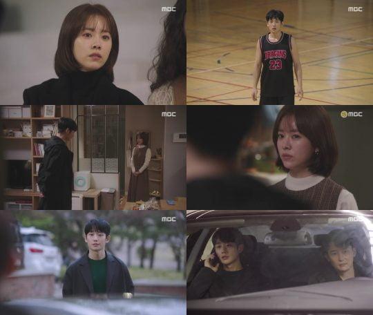 MBC '봄밤' 방송 화면