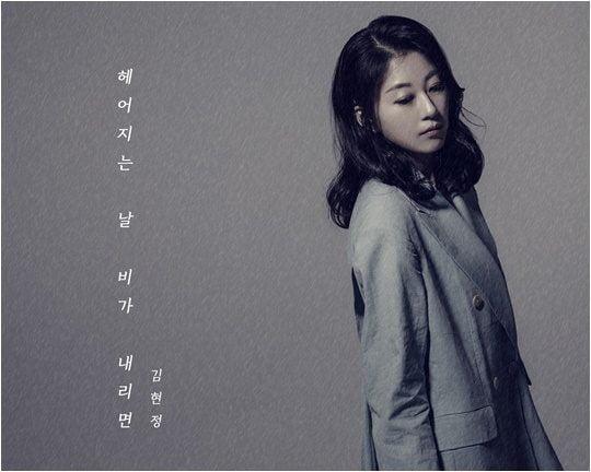 가수 김현정./ 사진제공=드림오브베스트
