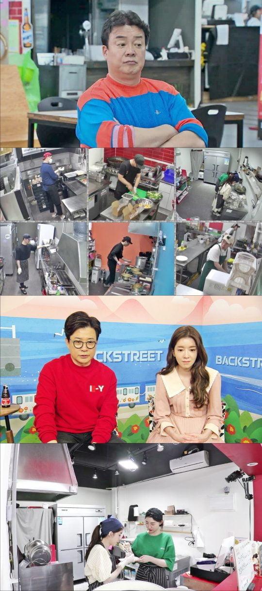 '골목식당' 여수 꿈뜨락몰 마지막 편. /사진제공=SBS