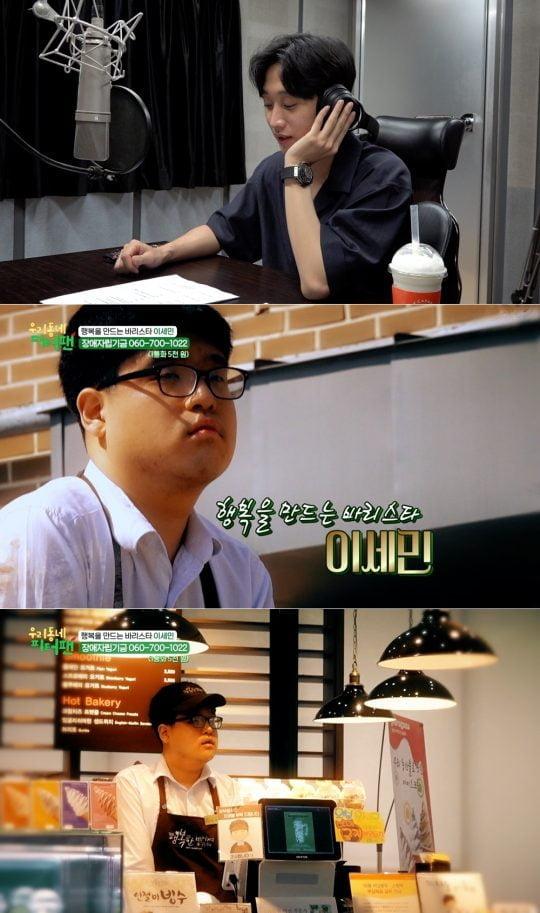 '우리동네 피터팬' 예고 영상./사진제공=MBC