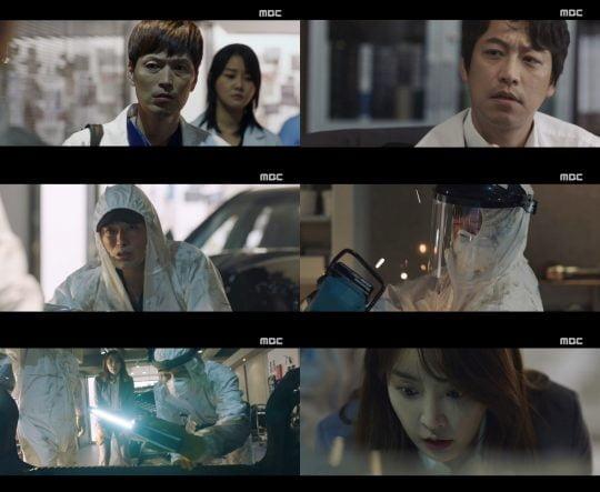 MBC '검법남녀2' 방송 화면