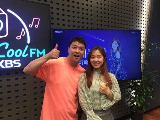 KBS 라디오 '설레는밤 이혜성입니다'/사진제공=KBS 라디오