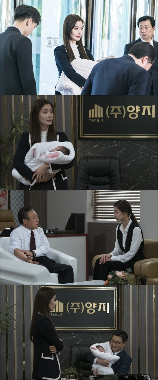 KBS2 일일드라마 '태앙의 계절' 윤소이 / 사진제공= 삼화네트웍스