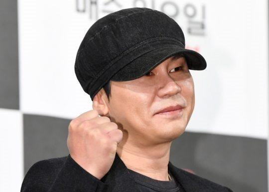 양현석 YG 대표
