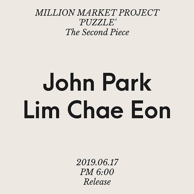 """""""명품 보이스의 만남"""" 존박X임채언, 밀리언마켓 2nd 프로젝트 싱글 '잡아' 17일 발매"""