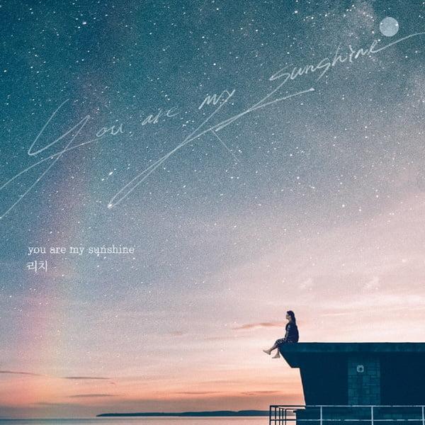 리치, KBS1 '여름아 부탁해' OST 달콤 보들한 러브송 'You are my sunshine' 발표