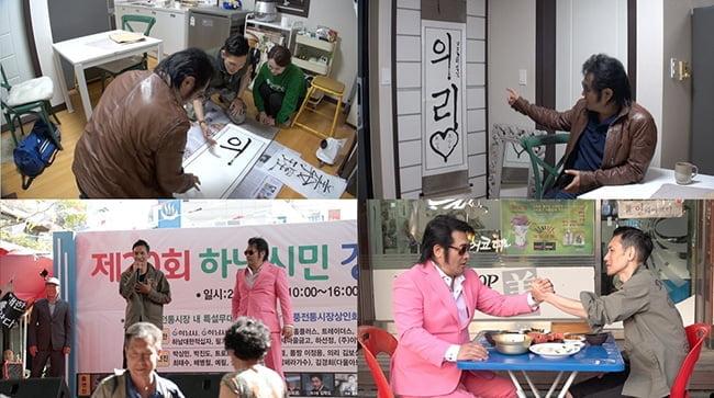 """'부라더시스터' 김보성, 머릿속의 지우개 논란 """"옛날에 머리 맞아 그만…"""""""