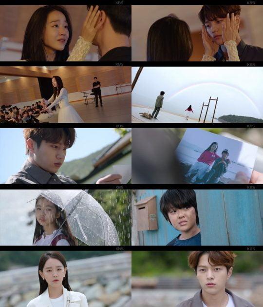 '단, 하나의 사랑' 김명수 신혜선 / 사진=KBS2 방송화면