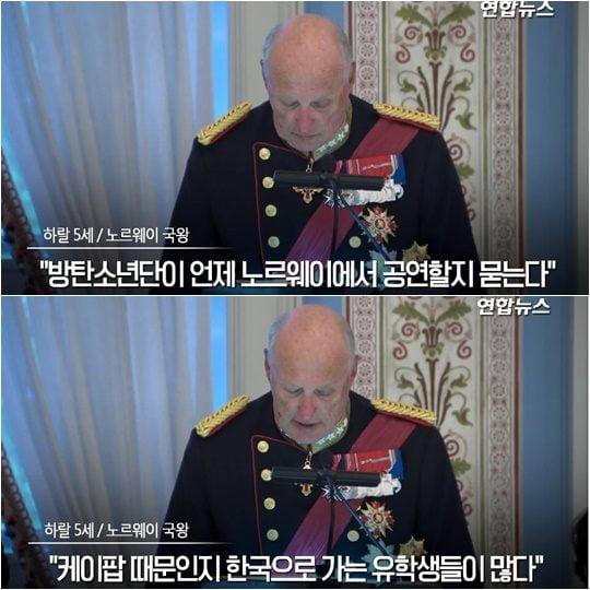 연합뉴스TV 캡처.