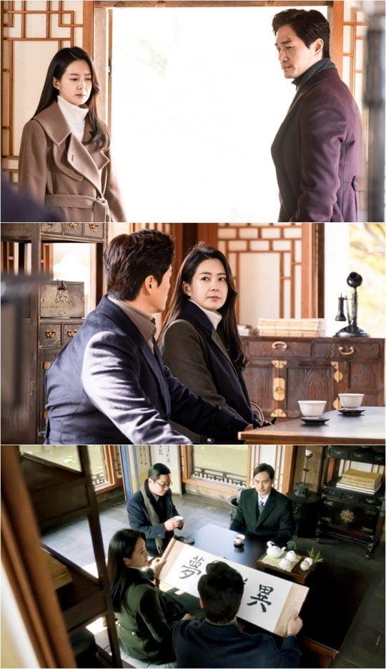 MBC '이몽' /사진제공=이몽 스튜디오 문화전문회사